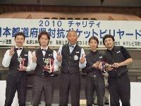 3位:福岡