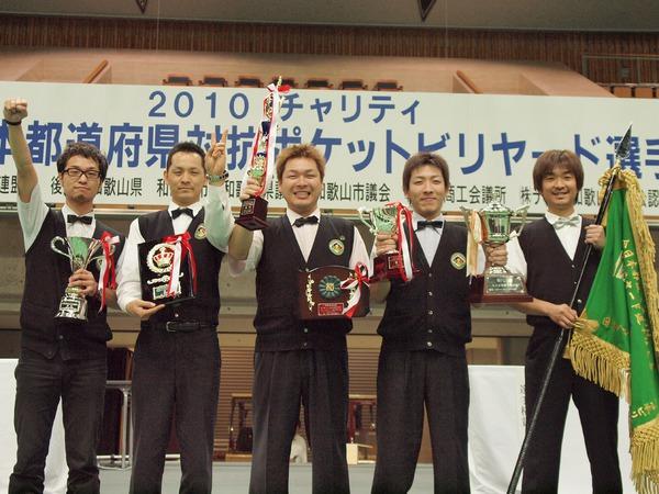 todoufu_2010