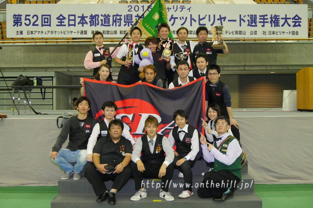 埼玉Aチーム