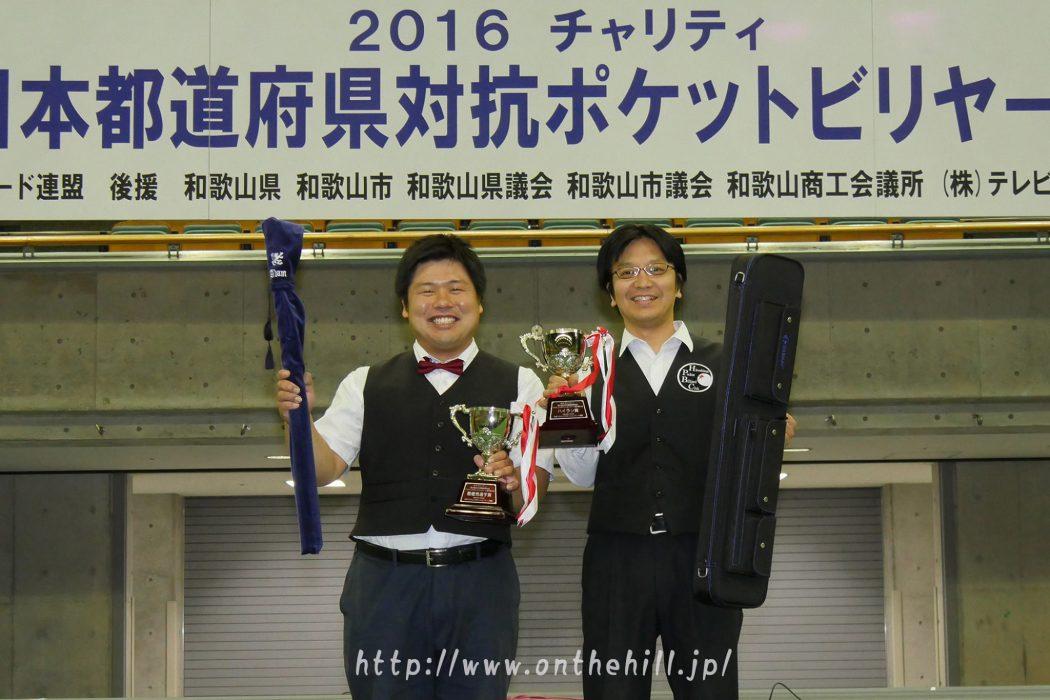 MVP 桐川 誉司(徳島) 10勝1敗 / ハイラン賞 大坪 和史(広島) A120,B120,他5回